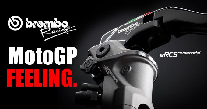 Brembo RCS Corsa Corta: MotoGP Feeling!