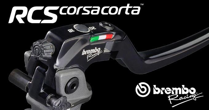 Desideri sensazioni da MotoGP? Prova la pompa freno Brembo Rcs Corsa Corta!