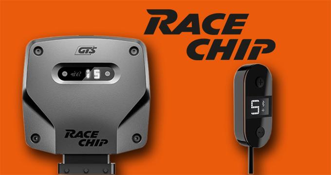 XLR di RaceChip: tuning dell'acceleratore per migliore prestazioni!