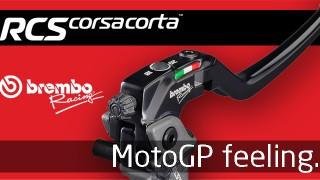 Brembo Rcs Corsa Corta: scegli emozioni da MotoGP!